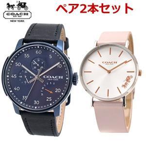 コーチ COACH ペアウォッチ(2本セット)腕時計 メンズ 42mm & レディース 36mm 14602353 14503118|bellmart