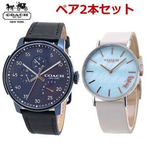 コーチ COACH ペアウォッチ(2本セット)腕時計 メンズ 42mm & レディース 36mm 14602353 14503270|bellmart