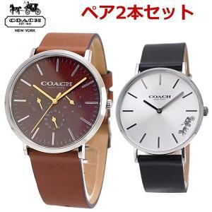 コーチ COACH ペアウォッチ(2本セット)腕時計 メンズ 40mm & レディース 36mm 14602388 14503115|bellmart