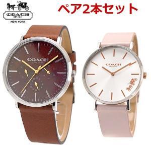 コーチ COACH ペアウォッチ(2本セット)腕時計 メンズ 40mm & レディース 36mm 14602388 14503118|bellmart