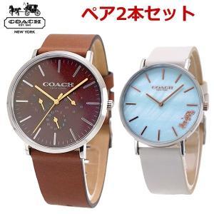 コーチ COACH ペアウォッチ(2本セット)腕時計 メンズ 40mm & レディース 36mm 14602388 14503270|bellmart