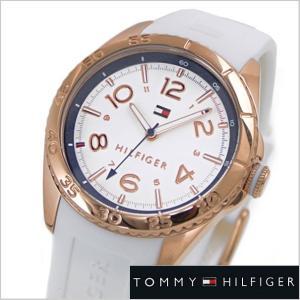 トミーヒルフィガー 腕時計 TOMMY HILFIGER レディース 1781636|bellmart