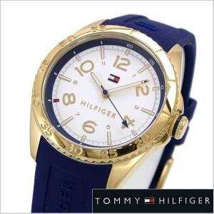 トミーヒルフィガー 腕時計 TOMMY HILFIGER レディース 1781637|bellmart