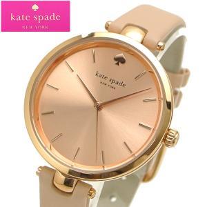 ケイトスペード ニューヨーク Kate Spade New York 腕時計 レディース ホーランド Holland 1YRU0812|bellmart