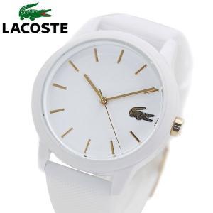 ラコステ LACOSTE 腕時計 レディース 女性用 36mm ホワイト x イエローゴールド L.12.12 2001063 bellmart