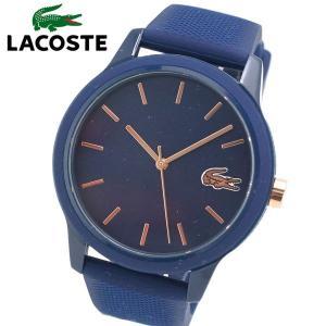 ラコステ LACOSTE 腕時計 レディース 女性用 36mm ネイビー x ローズゴールド L.12.12 2001067 bellmart