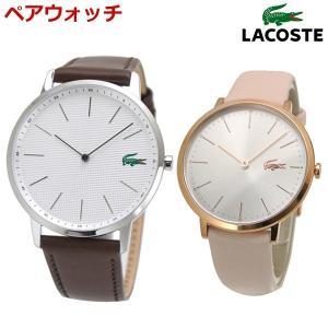 ラコステ LACOSTE 腕時計 ペアウォッチ(2本セット)メンズ レディース 41mm & 36mm ホワイト & シルバー文字盤 2011002 2000948 bellmart