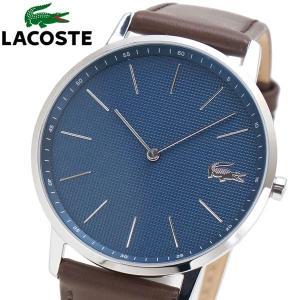 ラコステ LACOSTE 腕時計 メンズ 41mm ネイビー文字盤 2011003 bellmart