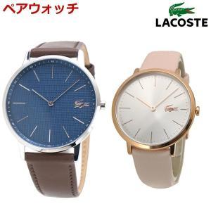 ラコステ LACOSTE 腕時計 ペアウォッチ(2本セット)メンズ レディース 41mm & 36mm ネイビー & シルバー文字盤 2011003 2000948 bellmart