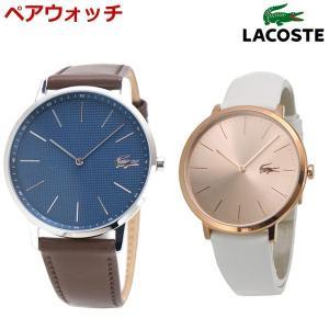 ラコステ LACOSTE 腕時計 ペアウォッチ(2本セット)メンズ レディース 41mm & 36mm ネイビー & ピンクゴールド文字盤 2011003 2000949 bellmart