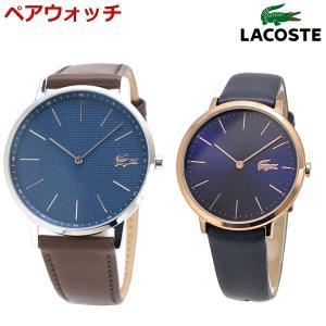 ラコステ LACOSTE 腕時計 ペアウォッチ(2本セット)メンズ レディース 41mm & 36mm ネイビー文字盤 2011003 2000950 bellmart