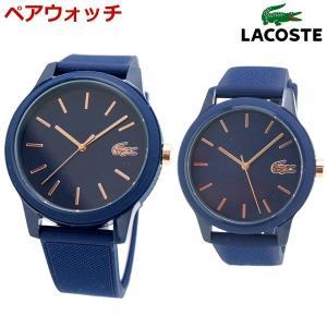 ラコステ LACOSTE 腕時計 ペアウォッチ(2本セット)メンズ 42mm & レディース 36mm ネイビー L.12.12 2011011 2001067 bellmart