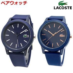 ラコステ LACOSTE 腕時計 ペアウォッチ(2本セット)ユニセックス 42mm ネイビー L.12.12 2011011 2010987 bellmart