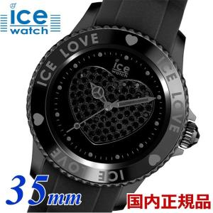 ICE WATCH 腕時計 ICE love アイスラブ ブラック/スワロフスキー 35mm スモールサイズ レディース 000215|bellmart