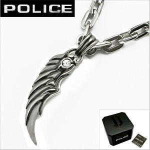 ポリス POLICE ネックレス/ペンダント・ステンレススチール 21923PSE01|bellmart