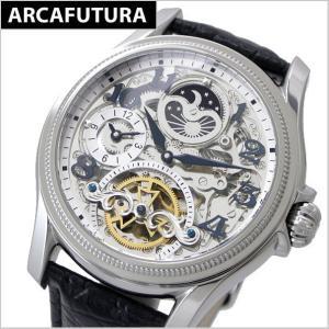 アルカフトゥーラ  ARCA FUTURA 腕時計 機械式自動巻きメンズ・牛革ベルト(ブラック) 23145NNSKBK|bellmart