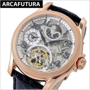 アルカフトゥーラ  ARCA FUTURA 腕時計 機械式自動巻きメンズ・牛革ベルト(ブラウン) 23145NNSKRGBK|bellmart