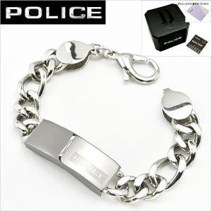 ポリス POLICE ブレスレット・ステンレススチール 23363BSS01 bellmart