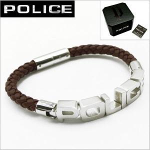 ポリス POLICE レザーブレスレット・ブラウン 23873BLC-S bellmart