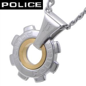 ポリス POLICE ネックレス/ペンダント・ステンレススチール(ゴールド) 24232PSG06 bellmart