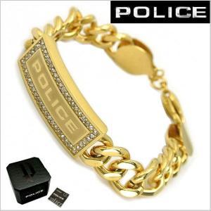ポリス POLICE ブレスレット・ステンレススチール  25144BSG01 bellmart