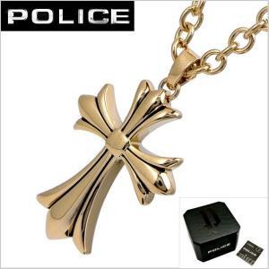 ポリス POLICE ネックレス/ペンダント・ステンレススチール 25154PSG02 bellmart