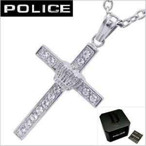 ポリス POLICE ネックレス/ペンダント・ステンレススチール 25523PSS01 bellmart