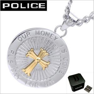 ポリス POLICE ネックレス/ペンダント・ステンレススチール 25563PSG-A bellmart