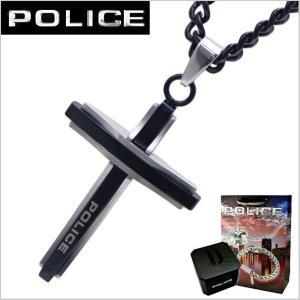 ポリス POLICE ネックレス/ペンダント・ステンレススチール(ブラック) 25695PSB01 bellmart