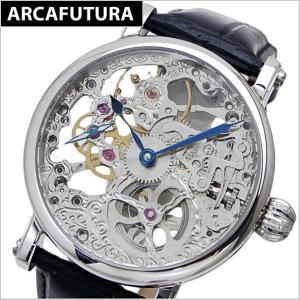 アルカフトゥーラ  ARCA FUTURA 腕時計 機械式(手巻き) 294S-SKBK|bellmart