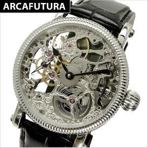 アルカフトゥーラ  ARCA FUTURA 腕時計 機械式  298SKBK|bellmart