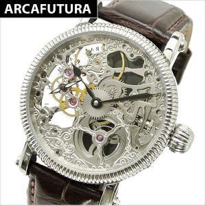 アルカフトゥーラ  ARCA FUTURA 腕時計 機械式 298SKBR|bellmart
