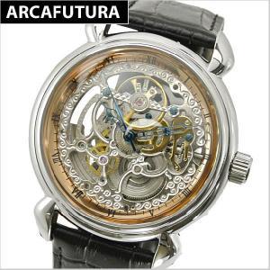 アルカフトゥーラ  ARCA FUTURA 腕時計 機械式 自動巻き 309SB-BK|bellmart