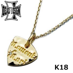 ディールデザイン DEAL DESIGN MEMENTO MORI PICK ペンダント ゴールド:K18 18金 ダイヤモンド 310125GD|bellmart