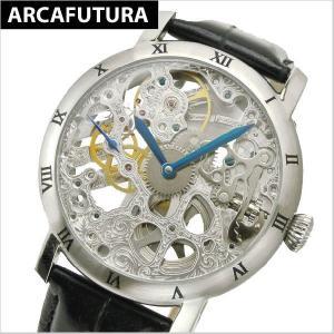 アルカフトゥーラ  ARCA FUTURA 腕時計 機械式 /フルスケルトン 331SKBK|bellmart