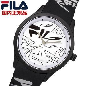 FILA フィラ ウォッチ FILASTYLE フィラスタイル メンズ レディース ユニセックス ブラック 腕時計 38-129-205 bellmart