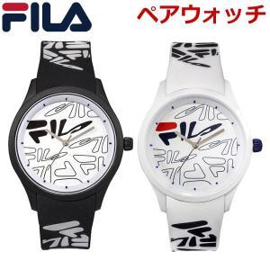 FILA フィラ ペアウォッチ(2本セット) FILASTYLE フィラスタイル ユニセックス ブラック & ホワイト 38-129-205 38-129-204 bellmart