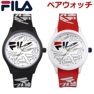 FILA フィラ ペアウォッチ(2本セット) FILASTYLE フィラスタイル ユニセックス ブラック & レッド 38-129-205 38-129-206 bellmart