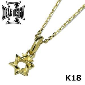 ディールデザイン DEAL DESIGN シックススターチャーム ペンダント ゴールド:K18 18金  393109K18|bellmart