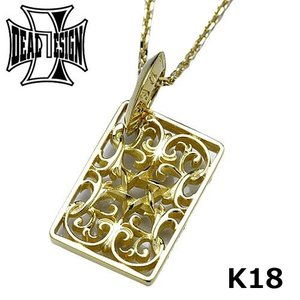 ディールデザイン DEAL DESIGN スターシェードトップ ペンダント ゴールド:K18 18金 393111K18|bellmart