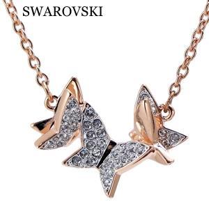 スワロフスキー SWAROVSKI ペンダント ネックレス Lilia 5382366|bellmart