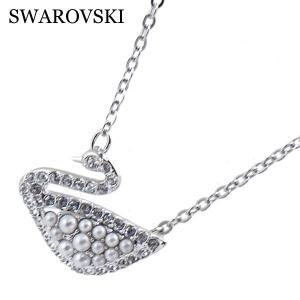 スワロフスキー SWAROVSKI ペンダント ネックレス Dazzling Swan 5416605|bellmart