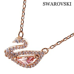 スワロフスキー SWAROVSKI ペンダント ネックレス Dazzling Swan 5469989|bellmart