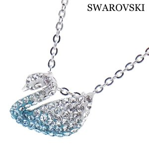 スワロフスキー SWAROVSKI ペンダント ネックレス Iconic Swan 5512094|bellmart