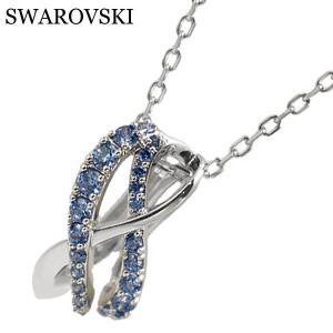 スワロフスキー SWAROVSKI ペンダント ネックレス Twist Rows Blue 5582806|bellmart