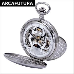 アルカフトゥーラ  ARCA FUTURA 懐中時計・ポケットウォッチ 機械式(手巻き) 57528CPSK|bellmart