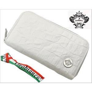 オロビアンコ (OROBIANCO・INTRA LAP)ラウンドファスナー長財布(クロコ調型押し牛革・ホワイト/つや無し) 7025577|bellmart