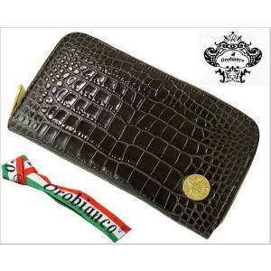 オロビアンコ (OROBIANCO・INTRA LAP)ラウンドファスナー長財布(クロコ調型押し牛革・ダークブラウン/つや有り) 7025586|bellmart