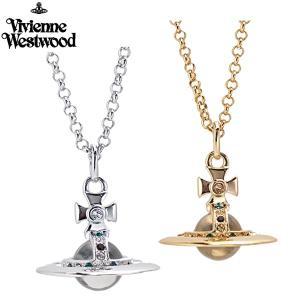 ヴィヴィアンウエストウッド Vivienne Westwood タイニー オーブ ペアペンダント(2本セット) ネックレス シルバー & ゴールド TINY ORB 752014B/1 752014B/2|bellmart