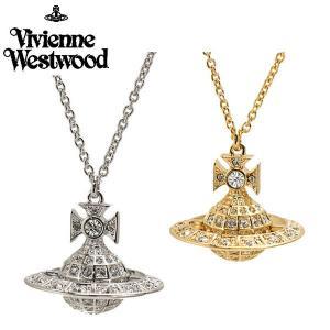 ヴィヴィアンウエストウッド Vivienne Westwood  ミニーオーブ ペアペンダント(2本セット) シルバー & イエローゴールド 752327B/1 752327B/2|bellmart
